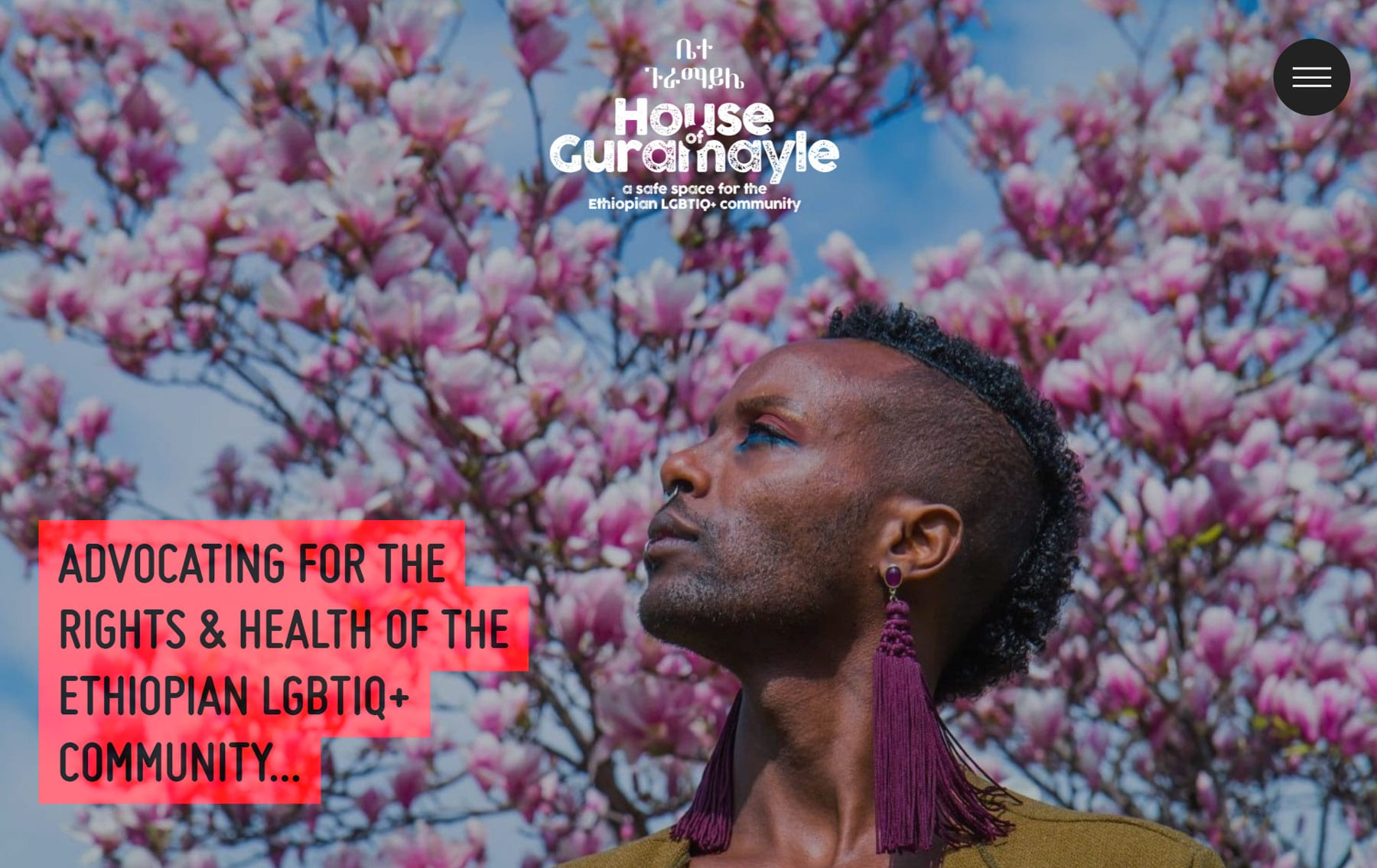 House-of-Guramayle---a-safe-space-for-the-Ethiopian-LGBTIQ--community